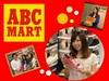 ABC-MARTウニクス三芳店[1356]のアルバイト