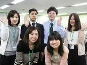 ゆうちょ銀行コールセンタースタッフ 横浜ランドマークタワーUB(日中シフト)/1505000028のアルバイト求人写真0