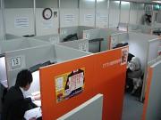 ITTO個別指導学院+7つの習慣J 川崎千年校アルバイト写真