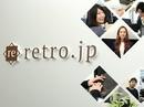 株式会社retroのアルバイト