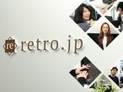 株式会社retro