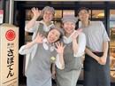 とんかつ 新宿さぼてん 弘明寺観音通り店(デリカ)のアルバイト
