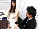 ゲンダイエージェンシー株式会社 東京営業所のアルバイト