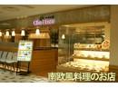 オリーブハウス 吉祥寺東急店のアルバイト
