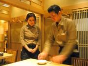 個室処稲田屋はなれ 霞が関店のアルバイト求人写真2