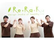 Re.Ra.Ku トレッサ横浜店のアルバイト