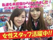 トヨタ新橋店のアルバイト