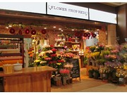 Flower Shop KEIO 桜ケ丘東口店