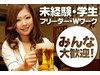 北海道厳選素材 新鮮炙り焼き居酒屋 はなこ 大阪お初天神店のアルバイト