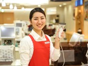 株式会社チェッカーサポート 上池台東急ストア店(5205)のアルバイト求人写真2