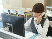 アースサポート新宿(事務職)のパート求人