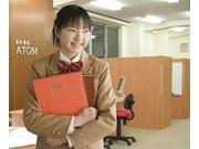 個別指導 アトム/東京学生会 相模大野座間教室