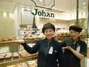 株式会社ドンク 大阪ジョアン店のアルバイト