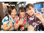 塚田農場 名古屋店のアルバイト小写真