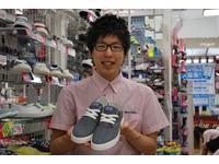 東京靴流通センター 米沢店 株式会社チヨダのフリーアピール、みんなの声