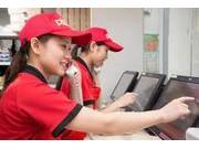 ピザーラ 北千住店のアルバイト求人写真1