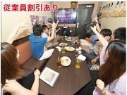 カラオケマック 田町店のアルバイト求人写真2
