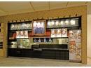 山岸一雄製麺所 モラージュ菖蒲店のアルバイト