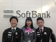 ソフトバンクグループ合同募集 東京都世田谷区上北沢のパート求人