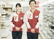 セブンイレブン 泉塚店のアルバイト求人写真0