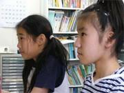 個別指導塾エクセルシア 二本松校のアルバイト
