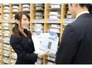 洋服の青山 金沢大桑店のアルバイト