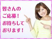 株式会社キャリアセンター神奈川エリア(アパレル販売)のアルバイト求人写真0