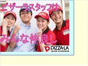 ピザーラ 和光店のアルバイト求人写真2