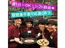 鉄板焼バル ダイナー BACHI 渋谷店のアルバイト