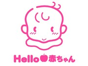 ハロー赤ちゃん 岡崎店