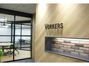 株式会社ヴォーカーズのアルバイト