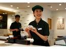 吉野家 大和桜ヶ丘店のアルバイト