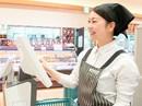 株式会社チェッカーサポート 大手食品スーパー千歳船橋店(6460)のアルバイト