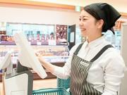 株式会社チェッカーサポート 大手食品スーパー千歳船橋店(6460)のパート求人