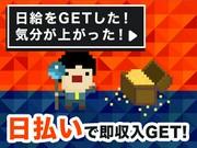 グリーン警備保障株式会社 渋谷支社 三軒茶屋エリア/A1603210350のパート求人