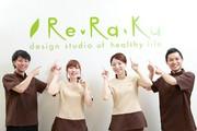 Re.Ra.Ku 梅ヶ丘店のパート求人