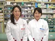 ヘルスケアストアセイジョーのアルバイト求人写真1