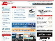 株式会社メディアリンケージ(トラックNEXT運営スタッフ)