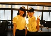 鶏屋 黄金の蔵ジパング 横浜西口店