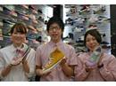 東京靴流通センター 富士見店 株式会社チヨダのアルバイト