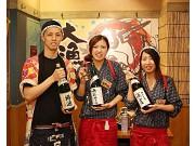 豊丸水産 北戸田東口店 c0429のアルバイト求人写真2