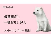 ソフトバンク株式会社 愛知県西尾市住崎町出崎
