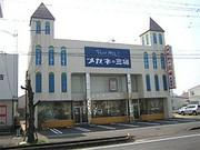 メガネの三城 安城店