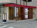 椿屋カフェ表参道店のアルバイト