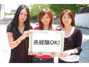株式会社フルキャスト 神奈川支社 溝の口登録センターのアルバイト求人写真1