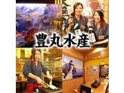 豊丸水産 高崎駅西口店 c0290のアルバイト求人写真2