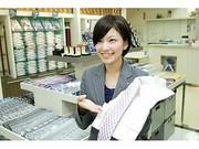 AOKI 横浜青葉台店のアルバイト