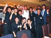 リゾート&個室バル 美羽 miuのアルバイト求人写真2