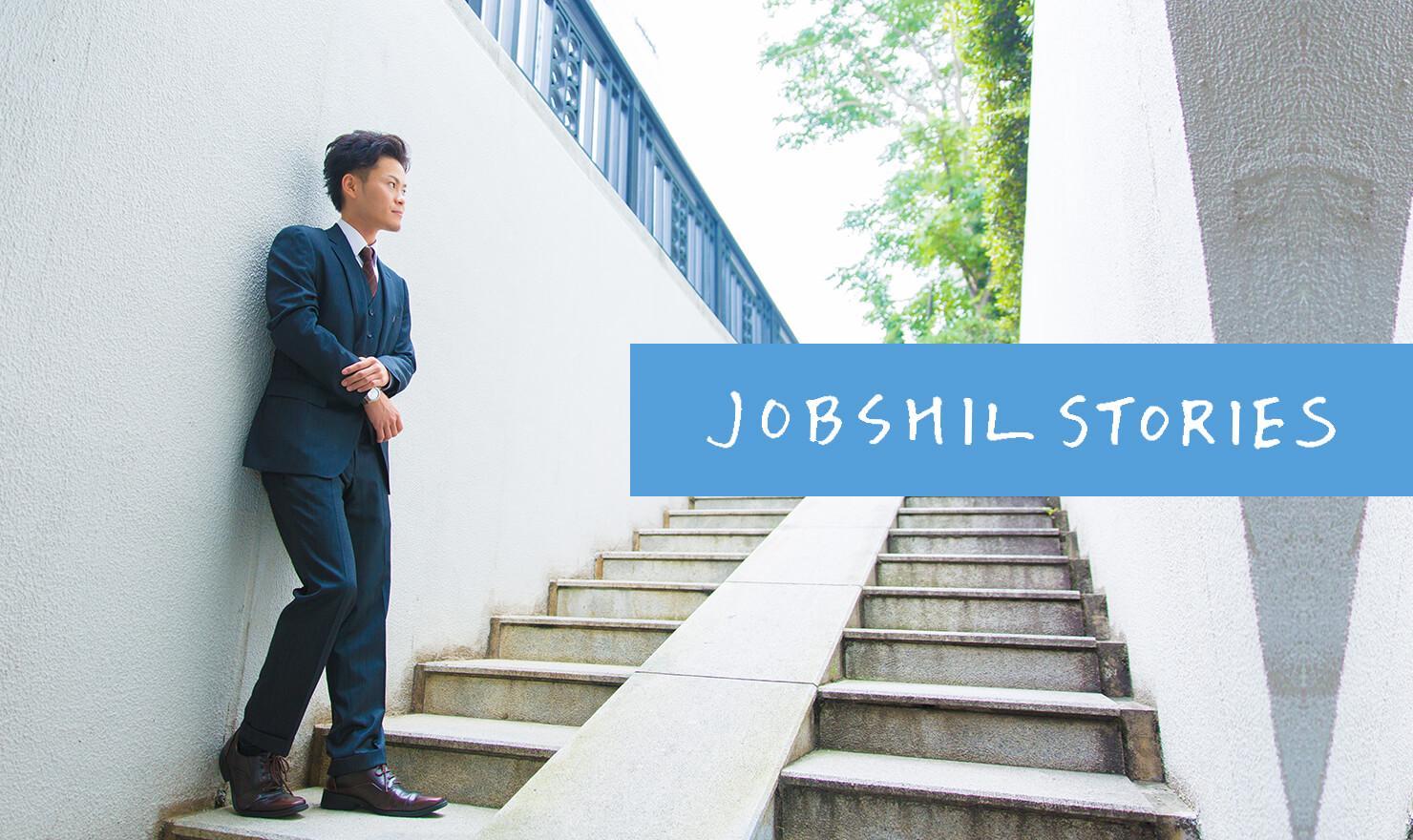 3年間の契約社員採用で未来を変える。リクルートライフスタイル【PR】   JOBSHIL