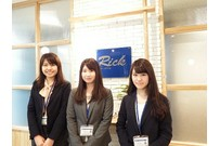 日本リック株式会社の転職/求人情報